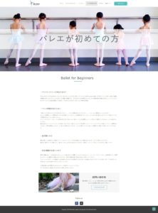 mikiballetacademy website